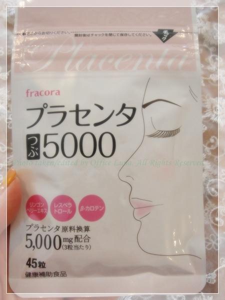 フラコラ プラセンタつぶ5000が新しくなりました.JPG